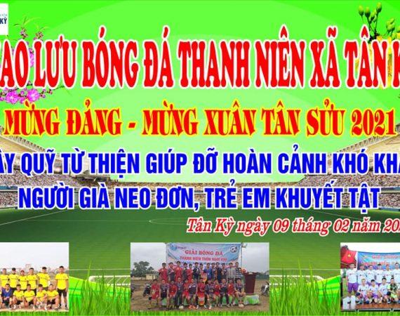 Giao lưu bóng đá gây quỹ giúp đỡ hoàn cảnh khó khăn xã Tân Kỳ